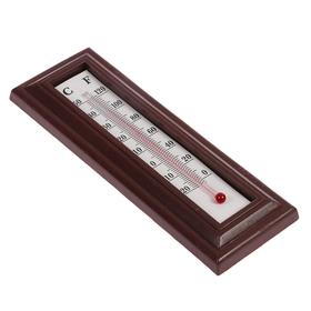 Термометр спиртовой LuazON, комнатный, пластик, коричневый Ош