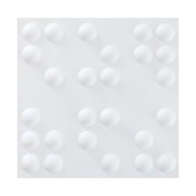Интерьерная панель 3D бамбук Morits 0,5х0,5 м Ош