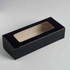 Контейнер на вынос, чёрный, 17 х 7 х 4 см