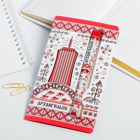 Ручка на открытке «Архангeльск» Ош