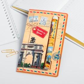 Ручка на открытке «Курск» Ош