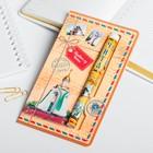 Ручка на открытке «Чита»