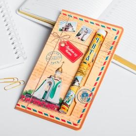 Ручка на открытке «Чита» Ош