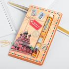 Ручка на открытке «Ярославль»