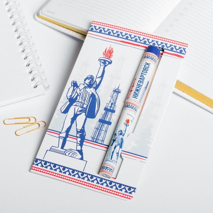 Ручка на открытке Нижневартовск