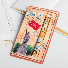 Ручка на открытке «Белгород» Ош