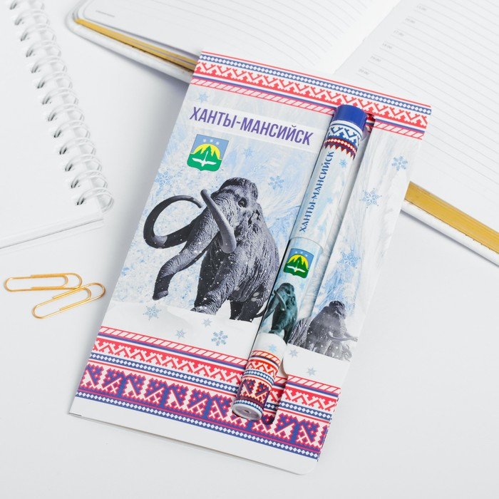 Ручка на открытке Ханты-Мансийск