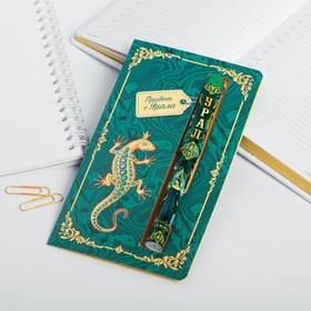 Ручка на открытке «Урал», 12,6  х 1,1 см
