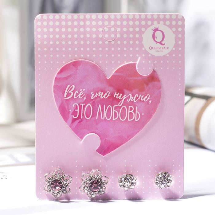 Пусеты 2 пары Валентинка цветок, цвет розовый, серебро