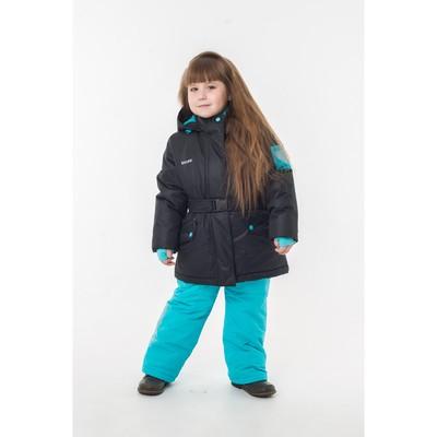 Комплект из куртки и полукомбинезона для девочек «Глори», рост 98 см, цвет чёрный
