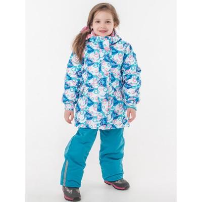 Комплект из куртки и полукомбинезона для девочек «Кристи», рост 110 см, цвет бирюзовый