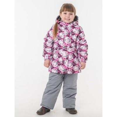 Комплект из куртки и полукомбинезона для девочек «Кристи», рост 86 см, цвет сиреневый