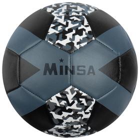 Мяч футзальный MINSA, размер.4,, 32 панели, PVC, бутиловая камера, 340 г Ош
