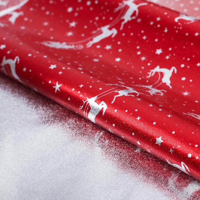 Плёнка упаковочная фольгированная С Новым годом, 70 50 см