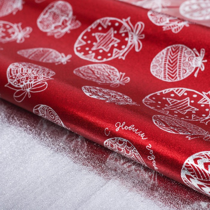 Плёнка упаковочная фольгированная Счастливого Нового года, 70 50 см