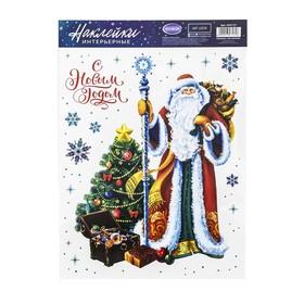 Интерьерные наклейки «Дед Мороз», 21 х 29.7 см Ош