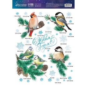 купить Интерьерные наклейки Птички, 21 х 29.7 см
