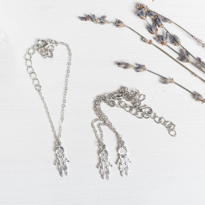 Набор браслетов детских «Мальчик» 3 шт., серебро