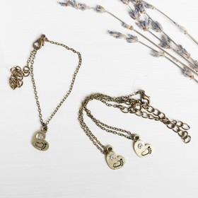 Набор браслетов детских «Сердце» 3 шт., латунь