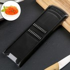 "Тёрка для корейской моркови ""Оранж"" ТК-3, цвет чёрный"