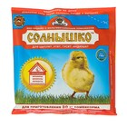 "Премикс ""Солнышко"" для цыплят, гусят и перепелок на 30 кг корма, 150 г"