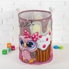 Корзина для хранения игрушек водонепроницаемая