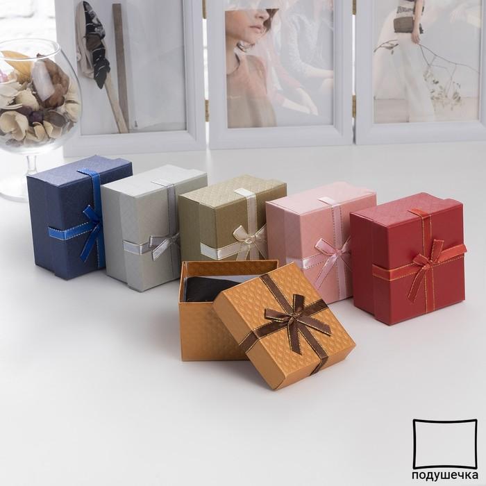 """Коробочка подарочная под браслет/часы """"Бантик"""" стёганный принт, 9*9 (размер полезной части 8х8см), цвет МИКС"""