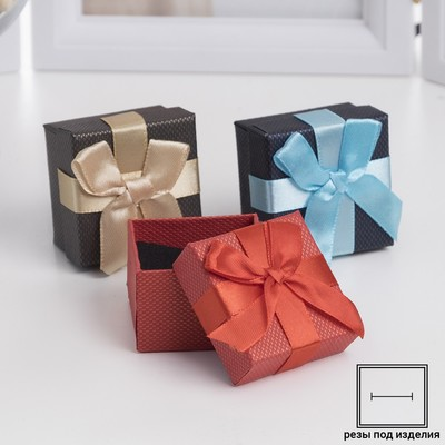 """Коробочка подарочная под кольцо """"Классик"""", 5*5 (размер полезной части 4,5х4,5см), цвет МИКС"""