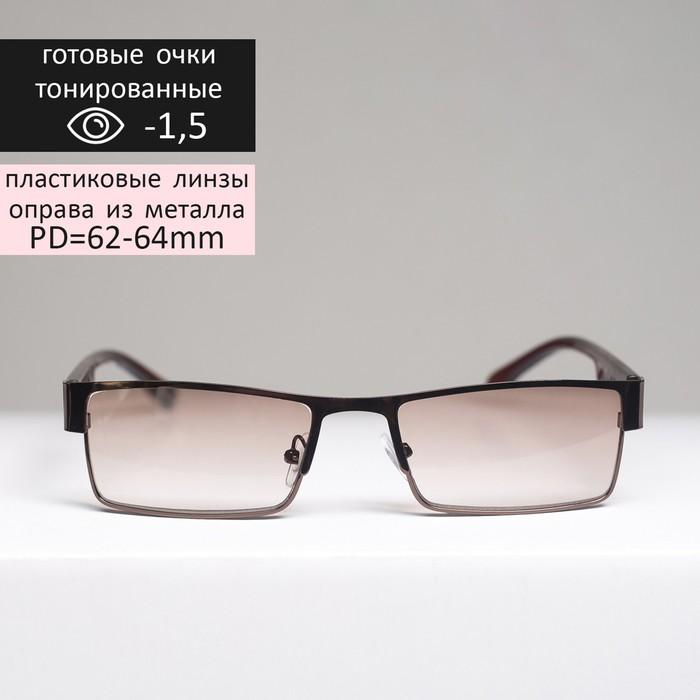 Очки корригирующие 336, размер 13,2х13х3,1, цвет коричневый, тонированные, отгибающаяся дужка, -1,5