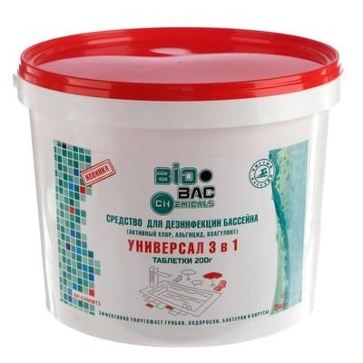 """Средство для бассейнов  3 в 1 """"хлор, альгицид, коагулянт"""" в таблетках, 5 кг"""