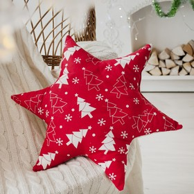 Подушка декоративная звезда «Ёлочки», цвет красный, 50х50 см