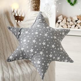 Подушка декоративная звезда «Звездопад», цвет серый, 50х50 см