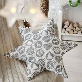 Подушка декоративная звезда «Шары новогодние» 50х50 см, цвет серый