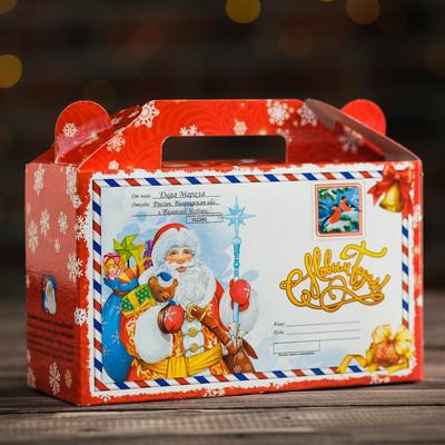 """Подарочная коробка """"Письмо с пазлами"""", с игрой, 17,5 х 7 х 10,5 см"""