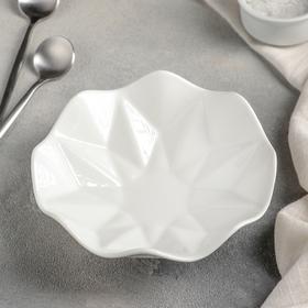 Салатник «Изобилие», 0,26 л, 15 см