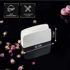 Салфетница Magistro «Бланш», 12×4×7 см, цвет белый