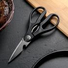Ножницы кухонные NADOBA BORGA с открывалкой для бутылок, 20 см