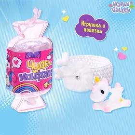 Игрушка «Чудо-конфетка»: повязка для волос, фигурка, МИКС