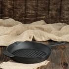 Сковорода-гриль чугунная 24х4 см, с двумя сливами