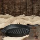 Сковорода-гриль чугунная 28х4,5 см, с двумя сливами