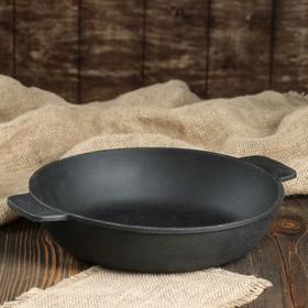 Сковорода-жаровня чугунная 26х6 см