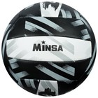 Мяч волейбольный MINSA PLAY HARD, размер 5, 260 г, 2 подслоя, 18 панелей, PVC, бутиловая камера