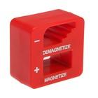 Намагничиватель/размагничиватель Ritter PS21011002, для отверток, бит и другого инструмента
