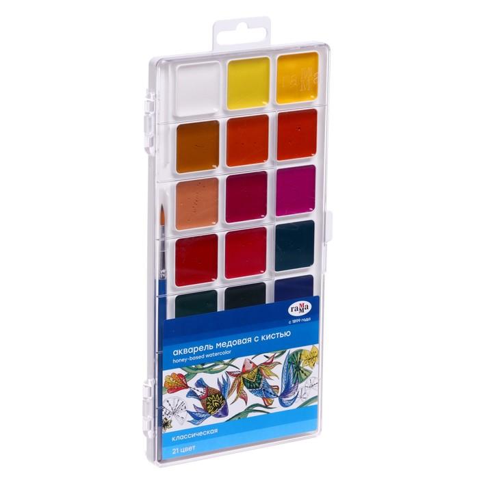 Акварель 21 цвет «Гамма» «Классическая», медовая, с кистью, пластик