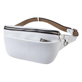 Поясная сумка, отдел на молнии, регулируемый ремень, цвет белый