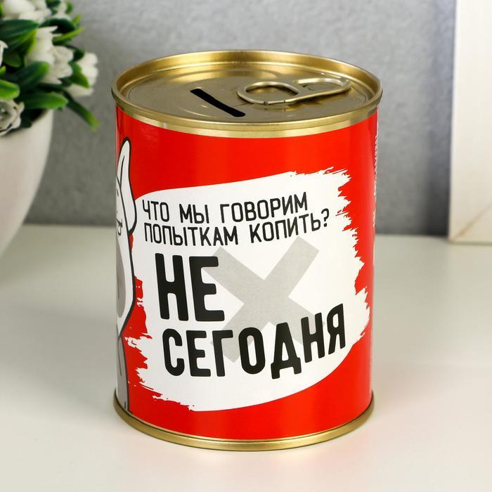Копилка-банка металл Не сегодня 7,3х9,5 см