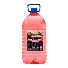 Омыватель стёкол Grand Caratt летний, Bubble Spray, 4 л Ош