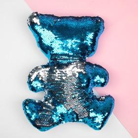 Мягкая игрушка «Медведь», пайетки, цвет серебряно-голубой Ош