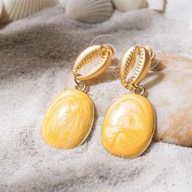 Серьги 'Ракушка' акварель, цвет жёлтый в золоте Ош