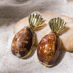 Серьги 'Ракушка' Ариэль, цвет коричневый Ош